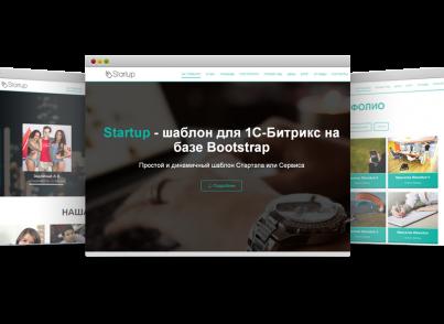 Сайт Startup'а