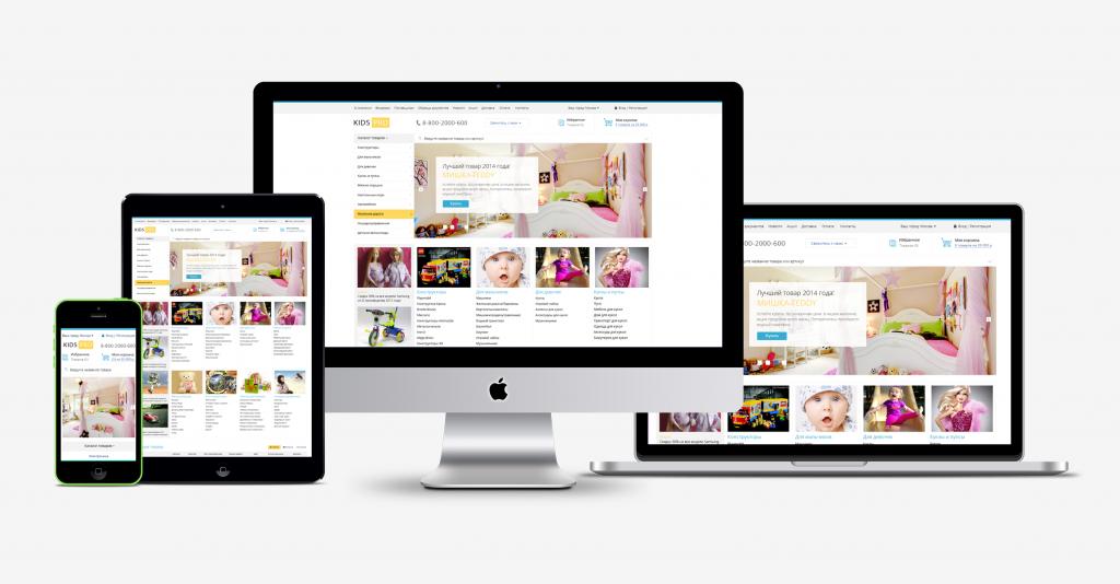 Детские товары и игрушки. Одежда. (KidsPRO). Профессиональный интернет магазин (рус. + англ.)