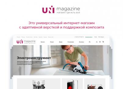 UniMagazin - адаптивный интернет-магазин