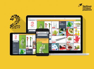«ТуСтор» — универсальный, адаптивный интернет-магазин