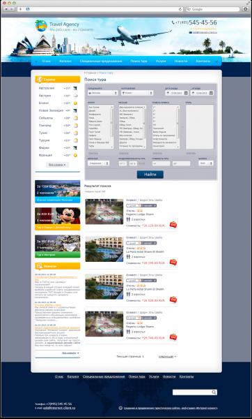 Сайт турфирмы с каталогом отелей «Опти»