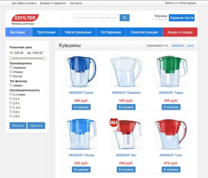 Купить Интернет-магазин Фильтры воды на 1С Битрикс