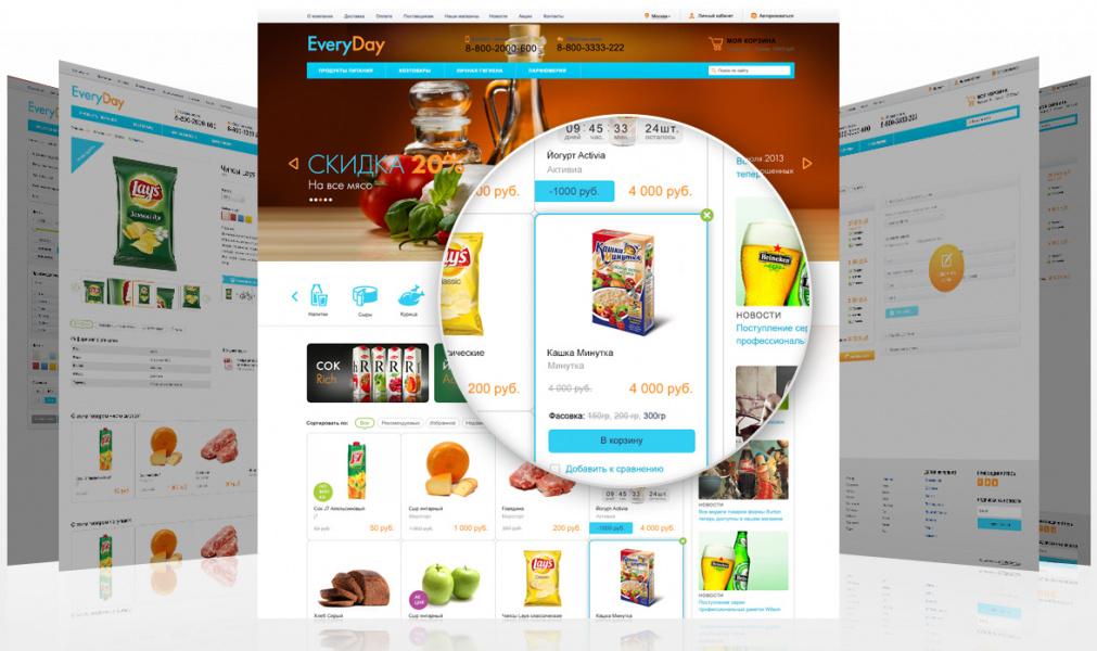 Продукты питания, бытовая химия, товары на каждый день. Готовый шаблон 16.5 (рус + англ)