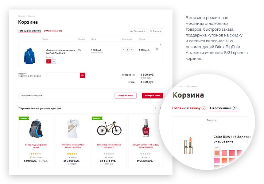 Оптимус - интернет-магазин