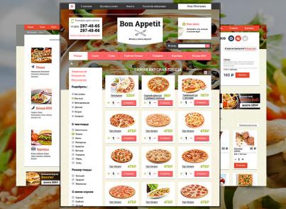 Bon Appetit — адаптивный композитный интернет-магазин вкусной еды