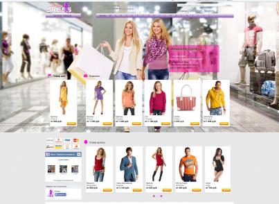 DRESS - магазин модной одежды