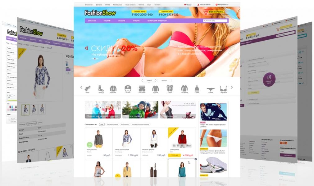 Интернет-магазин одежды, обуви и аксессуаров «FashionShow» (рус. + англ.)