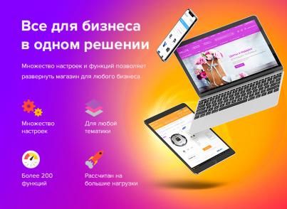 DELUXE - интернет-магазин класса премиум