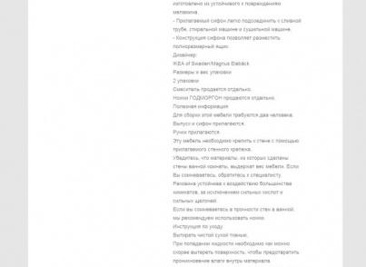 """Интернет-магазин """"Много мебели"""""""