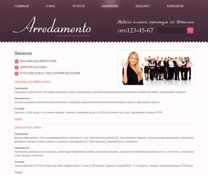 Универсальный сайт-каталог PRO