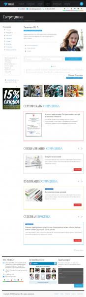 Товары и услуги компании