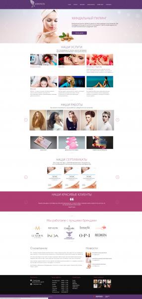 Яркий и привлекательный сайт салона красоты