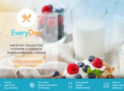 Продукты питания. Бытовая химия. Товары на каждый день (EveryDay). Готовый магазин 16.0 (рус + англ)