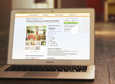 BBS:Realty — типовой сайт агентства недвижимости