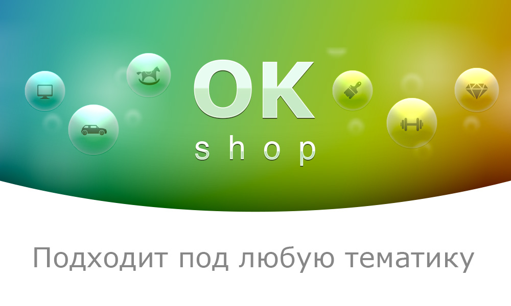 Интернет-магазин на 1С Битрикс недорого