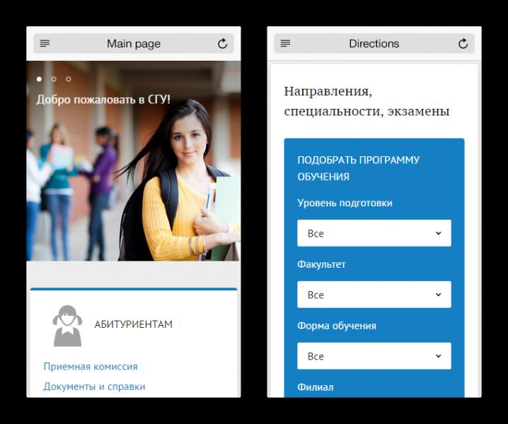 «1С-Битрикс: Сайт учебного заведения 2.0» - это готовое решение для создания веб-сайта образовательного учреждения: колледжа или ВУЗа.