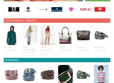 Адаптивный интернет-магазин молодежной одежды TeenWear