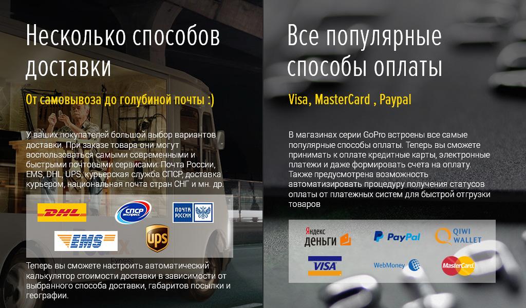 Интернет-магазин мебели для дома и дачи, предметов интерьера CasaPRO (рус. + англ.)
