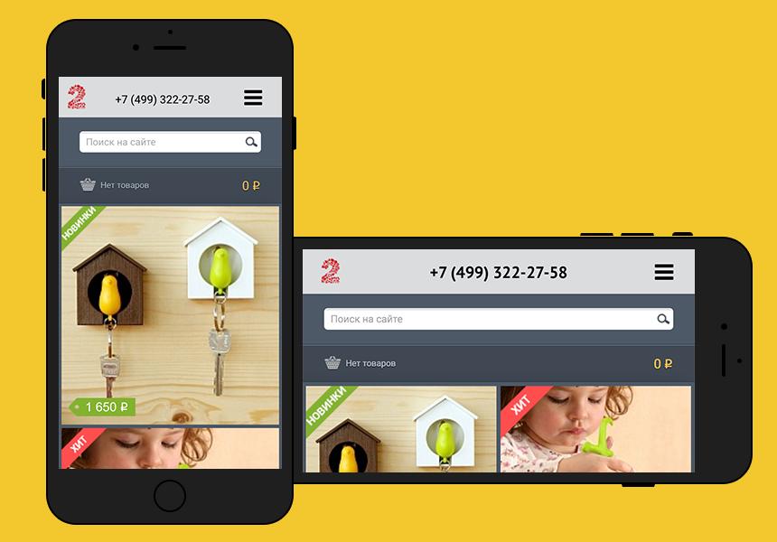 Универсальный, адаптивный шаблон интернет-магазина на 1С Битрикс