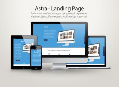 Astra - Landing Page