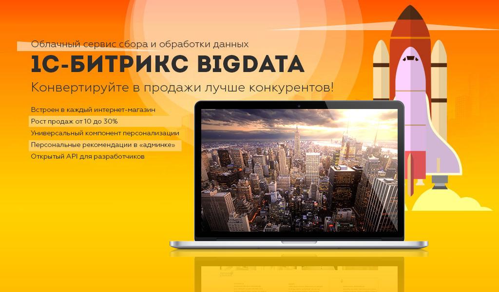 Интернет-магазин товаров для дома и интерьера «HomeWare» (рус.+англ.)