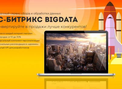 Товары для дома и интерьера (HomeWare). Готовый интернет магазин 16.0 (рус. + англ.)