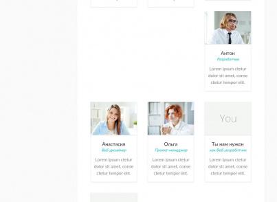 Clever: Адаптивный корпоративный сайт