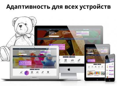 TOY Store LITE: Интернет-магазин игрушек для редакции Старт
