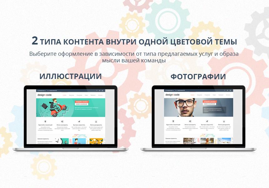 Адаптивный сайт услуг