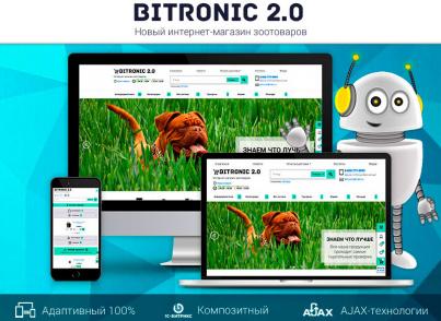Битроник 2 — интернет-магазин зоотоваров на Битрикс