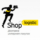Служба доставки ShopLogistics