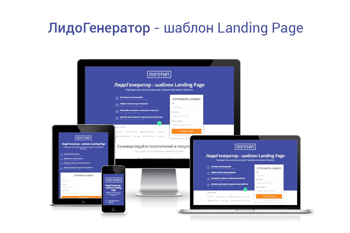 Сайт на битрикс в новосибирске атс с битрикс 24