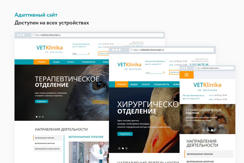Новосибирск разработка сайта на битриксе битрикс как установить модуль компрессия