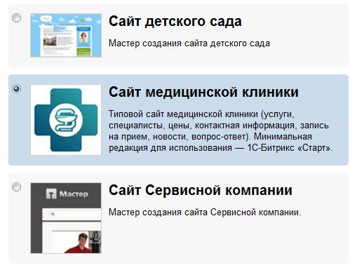 Как попасть на маркетплейс битрикс битрикс обработка html