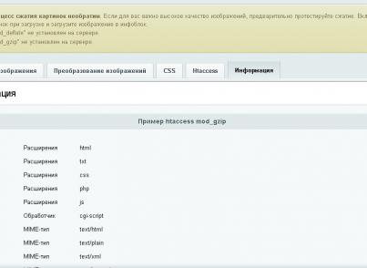 Настройка htaccess для битрикс как внедрить crm систему за 50 дней скачать pdf fb2