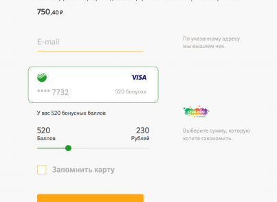 Битрикс оплата на карту битрикс установка https