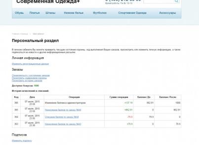 регистрации бесплатных доменов