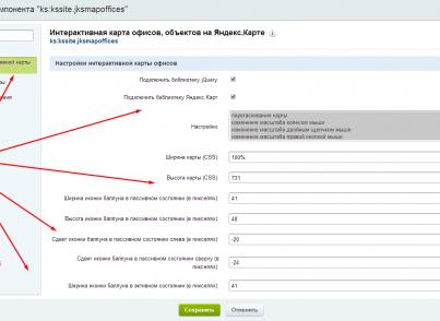 Яндекс настраиваемая карта битрикс стоимость продления 1с битрикс