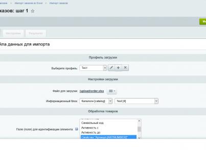 регистрация доменов рублей