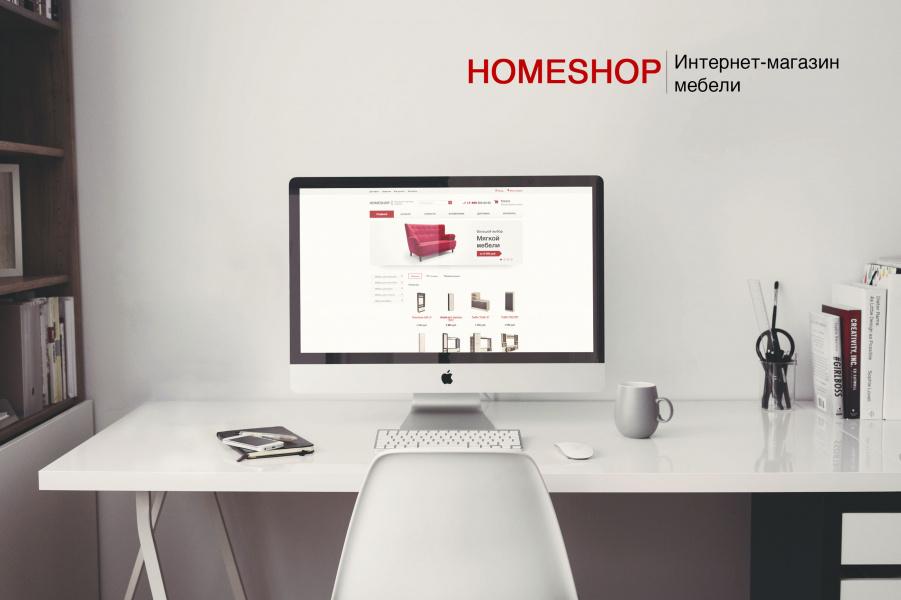 Интернет-магазин мебели   Разработать сайт на 1С Битрикс