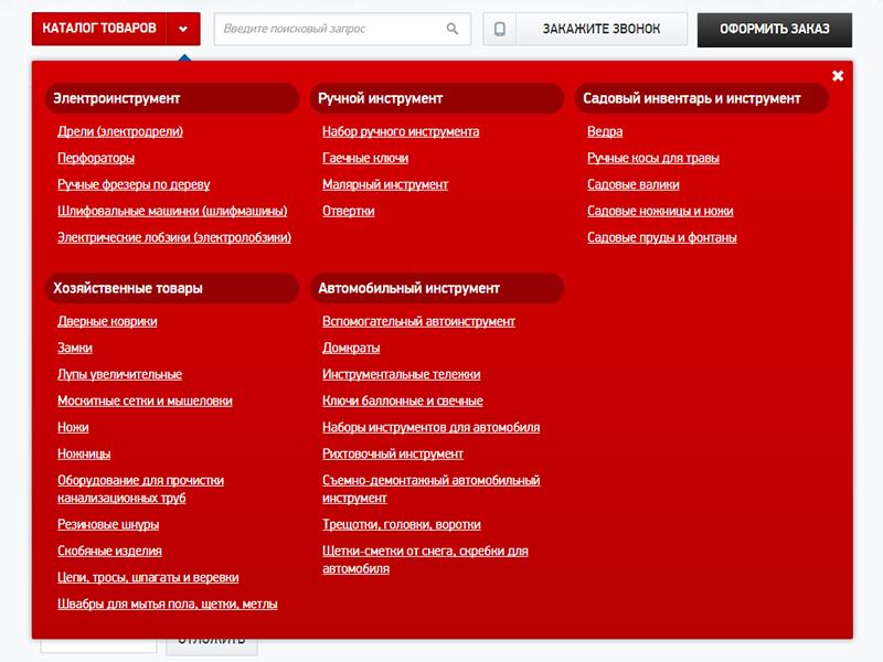 Интернет-магазин инструментов на 1С Битрикс. Купить сайт под ключ