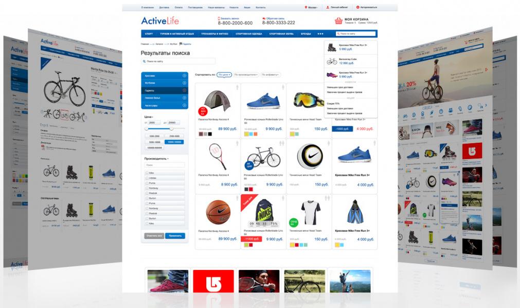 Спортивные товары, все для активного отдыха. Интернет магазин