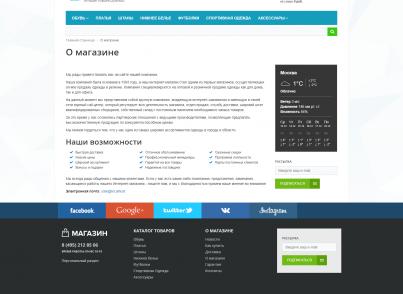 почтовый домен регистрация доменов