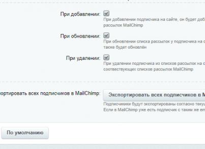 1с битрикс и mailchimp битрикс мобильный сайт проблема