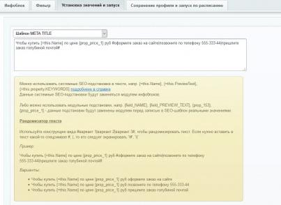 подбор регистрация домена