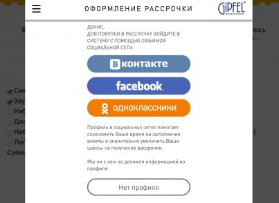 Банк хоум кредит балашов