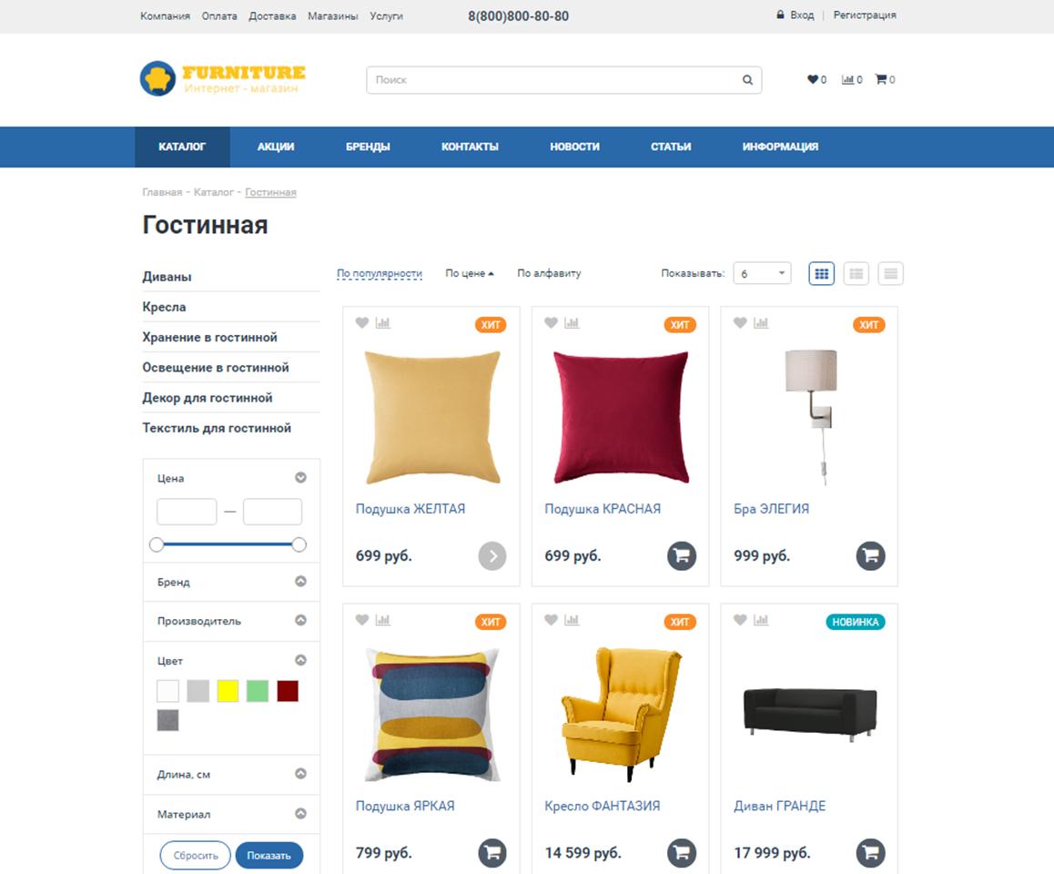 Как сделать на сайте интернет магазин группа компаний киевская площадь сайт